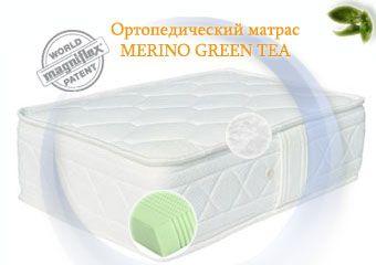 Матрас Merino Green Tea | Magniflex