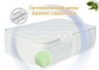 Матрас Merino Green Tea | Magniflex