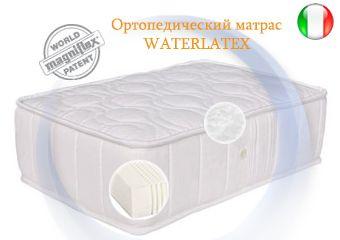 Матрас Merino Waterlattex | Magniflex