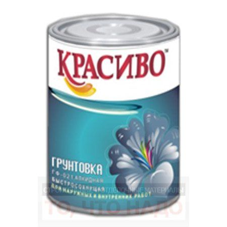 Грунт КРАСИВО ГФ-021 белый