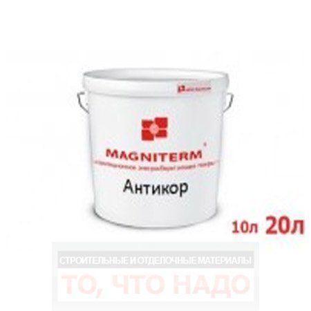Теплоизоляция Магнитерм Антикор
