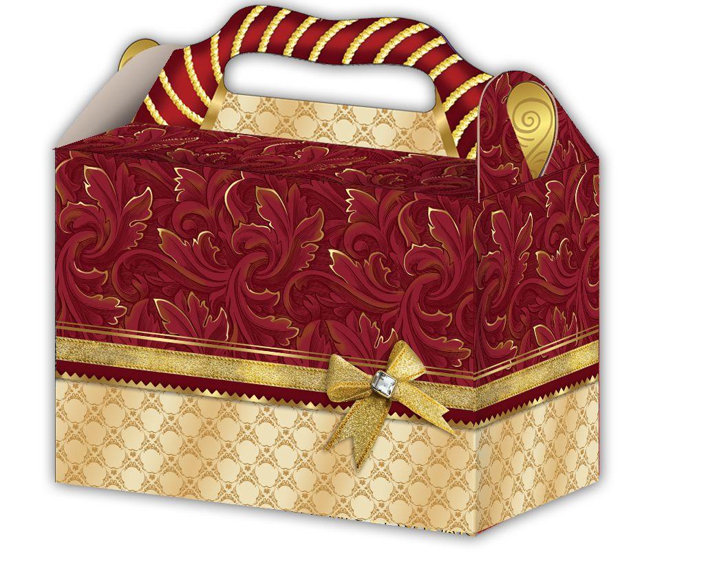 Подарок для Вас 2000 грамм
