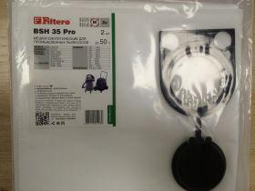 Пылесборник-мешок BSH 35 (2) Pro, для пром. пылесосов (Filtero) разм-480x760 mm, до 50 л.