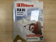 Пылесборник-мешок FLX 01 (4) ЭКСТРА (Filtero)