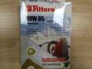 Пылесборник-мешок ROW 05 (2) ЭКСТРА (Filtero)