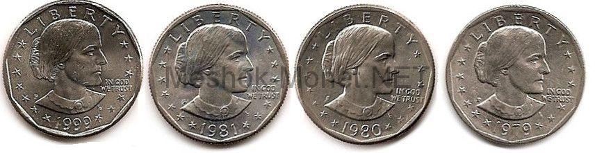 1 доллар Сьюзен Энтони 4 монеты 1979, 1980, 1981, 1999