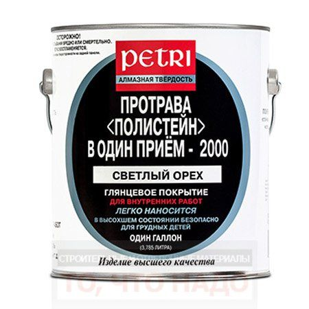 Лак полиуретановый PETRI светлый орех