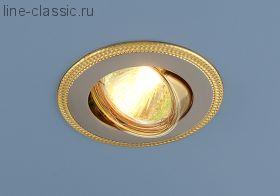 Точ/светильник ES 870A GU/G (черный / золото)