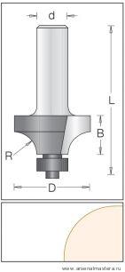 Фреза радиусная с нижним подшипником DIMAR 20.7x9.5x53x8 R4.0 1090055