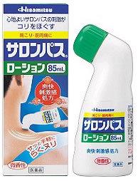 Hisamitsu обезболивающий лосьон для суставов (ролик) 85мл