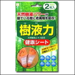 Оздоровительно-профилактические пластыри сок деревьев.