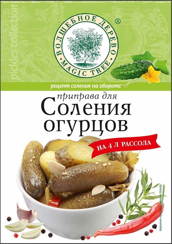 ВД Приправа для соления огурцов 35 г