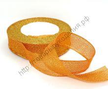 лента металлик 25мм оранжевая