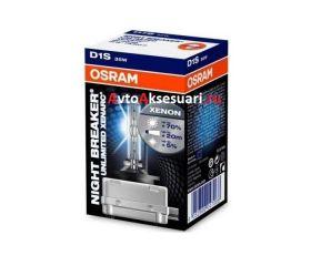 Лампа ксеноновая D1S Osram Xenarc