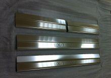 Накладки на пороги, Alufrost, сталь