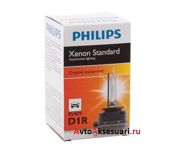 Лампа ксеноновая D1R Philips