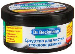 Dr. Beckmann Средство для чистки и блеска стеклокерамики паста 250 мл