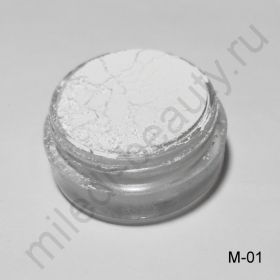 Пигмент косметический МАТОВЫЙ М-01 (белый)