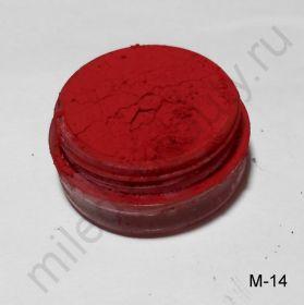 Пигмент косметический МАТОВЫЙ М-14 (красный)