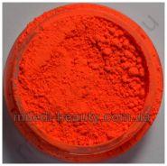 Пигмент косметический ФЛУОРЕСЦЕНТНЫЙ F-06 (оранжевый)