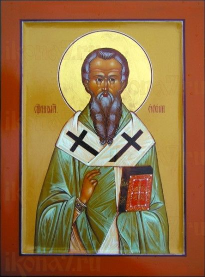 Икона Евгений Херсонесский (рукописная)