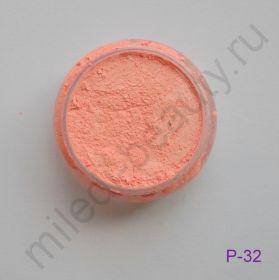 Пигмент косметический перламутровый P32