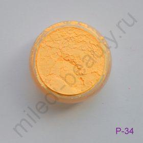 Пигмент косметический перламутровый P34