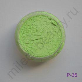 Пигмент косметический перламутровый P35