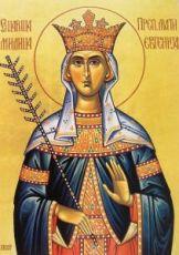 Милица (Евгения) Сербская (рукописная икона)