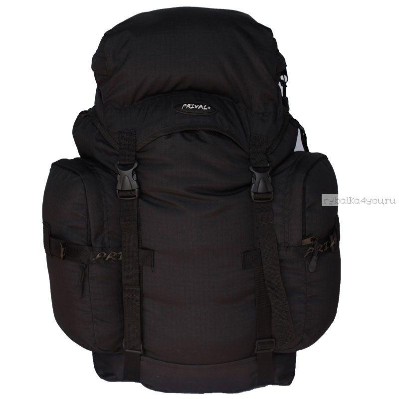 Рюкзак PRIVAL Кузьмич 45 литров черный