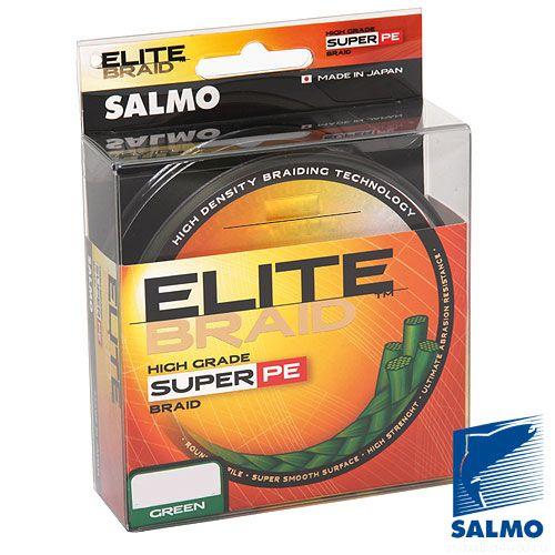 Купить Леска плетеная Salmo Elite BRAID Yellow (125м)