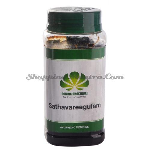 Шатавари Гулам для женского здоровья Панкаджакастури / Pankajakasthuri Shatavaree Gulam
