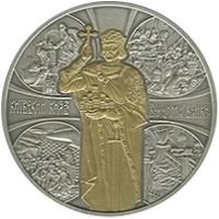 Киевский князь Владимир Великий 20 гривен Украина 2015 на заказ
