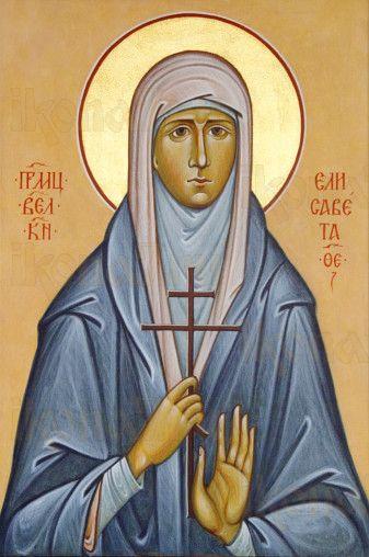 Елизавета Федоровна Романова (рукописная икона)