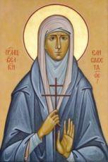 Икона Елизавета Федоровна Романова (рукописная)