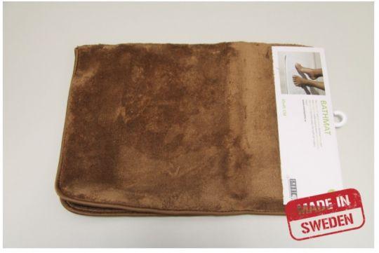 Smart Microfiber Коврик для ванной комнаты 65 х 45 см коричневый