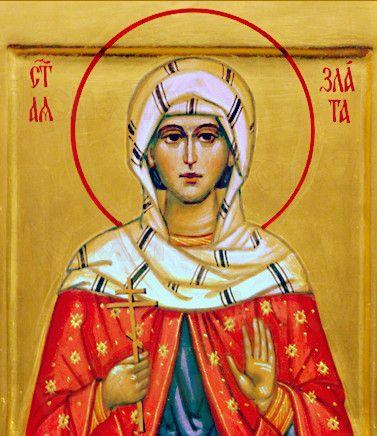 Икона Злата Могленская (рукописная)