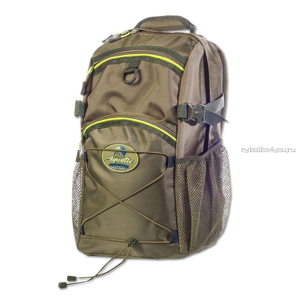 Купить Рюкзак Aquatic рыболовный Р-20
