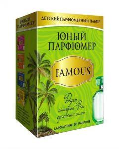 "Набор Юный Парфюмер ""FAMOUS"""