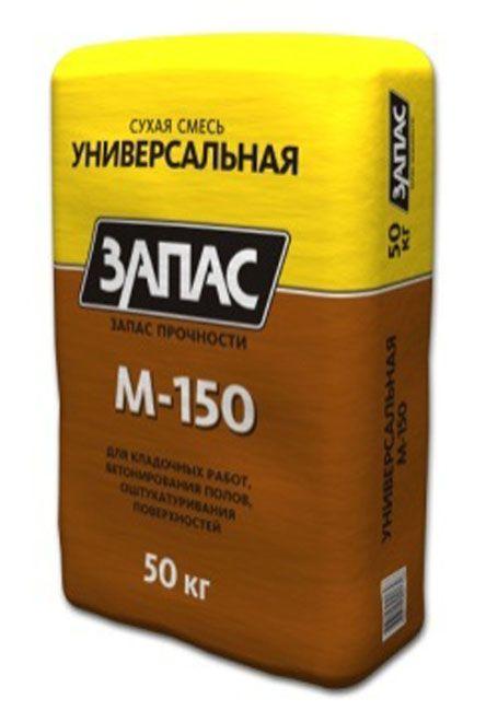 """Смесь Универсальная М-150 МУЛЬТИЦЕМ """"ЗАПАС"""""""