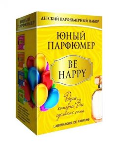 "Набор Юный Парфюмер ""BE HAPPY"""