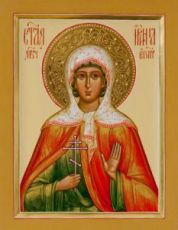 Икона Ирина Египетская (рукописная)