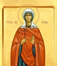 Икона Ирина Коринфская (рукописная)