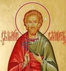 Икона Роман Самосатский (рукописная)