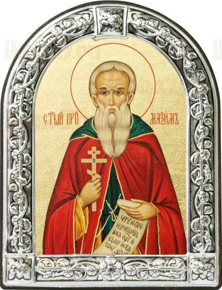 Максим Исповедник (10х13)