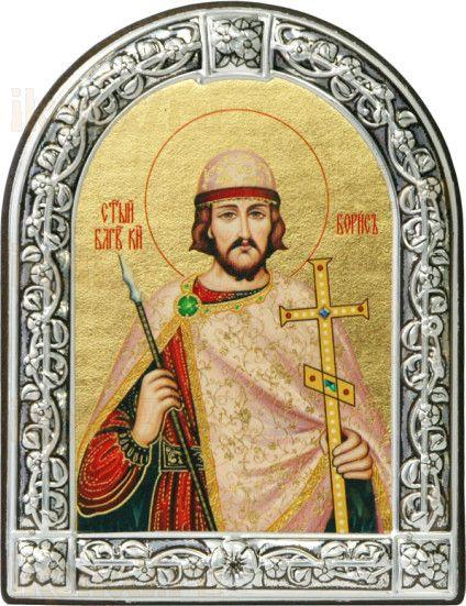 Борис, князь (10х13)