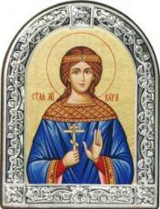 Вера Римская (10х13)