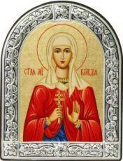 Клавдия Римская (10х13)
