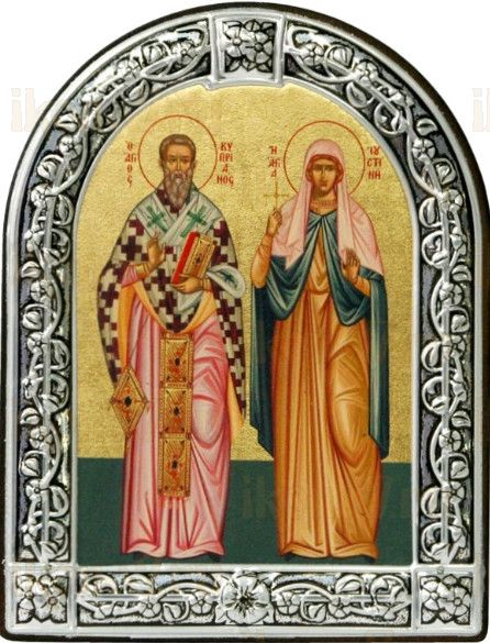Киприан и Иустина (10х13)