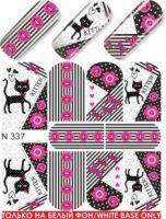 Слайдер-дизайн  N337  (водные наклейки)